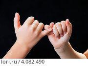 Мирись-мирись и больше не дерись! Стоковое фото, фотограф Куликова Вероника / Фотобанк Лори