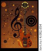 Купить «Винтажный музыкальный фон с гитарой», иллюстрация № 4082654 (c) Анна Павлова / Фотобанк Лори
