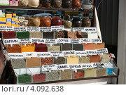 Купить «Лавка по продаже специй в Хургаде», фото № 4092638, снято 4 декабря 2012 г. (c) Робул Дмитрий / Фотобанк Лори