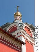 Золотой купол церкви. Стоковое фото, фотограф Михаил Бессмертный / Фотобанк Лори