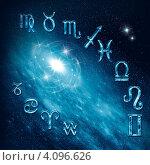 Купить «Знаки зодиака в космосе», фото № 4096626, снято 23 мая 2019 г. (c) ElenArt / Фотобанк Лори