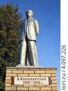 Купить «Памятник В. Володарскому», эксклюзивное фото № 4097226, снято 2 сентября 2012 г. (c) Игорь Веснинов / Фотобанк Лори