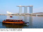 Купить «Прогулочная лодка на фоне отеля Marina Bay Sands в Сингапуре», фото № 4097654, снято 4 декабря 2012 г. (c) Игорь Ткачёв / Фотобанк Лори