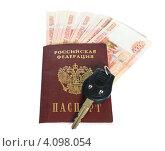 Паспорт, деньги и ключи от автомобиля. Стоковое фото, фотограф Евстратенко Юлия Викторовна / Фотобанк Лори