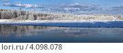 Купить «Река Камчатка, зима», фото № 4098078, снято 8 декабря 2012 г. (c) А. А. Пирагис / Фотобанк Лори