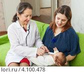 Купить «Педиатр на вызове. Женщина с новорожденным на руках и врач сидят на диване. Доктор прослушивает стетоскопом ребенка», фото № 4100478, снято 24 ноября 2012 г. (c) Яков Филимонов / Фотобанк Лори