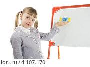 Школьница указывает на доску с цифрами 2013, фото № 4107170, снято 24 июля 2017 г. (c) Армен Богуш / Фотобанк Лори