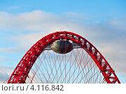 Арка Живописного моста в Москве (2012 год). Редакционное фото, фотограф юлия заблоцкая / Фотобанк Лори
