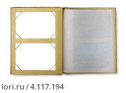 Купить «Старый фотоальбом на белом фоне», фото № 4117194, снято 9 декабря 2012 г. (c) Антон Стариков / Фотобанк Лори