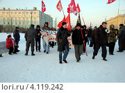 Купить «Левый фронт. Марш Свободы в Санкт-Петербурге 15 декабря 2012», фото № 4119242, снято 15 декабря 2012 г. (c) Светлана Колобова / Фотобанк Лори