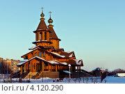 Деревянная церковь в городе Губкине (2012 год). Стоковое фото, фотограф Юлия Киктенко / Фотобанк Лори