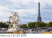 Париж, Эйфелева башня. Редакционное фото, фотограф Светлана Пирожук / Фотобанк Лори
