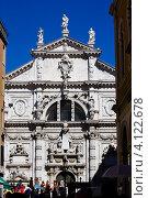 Купить «Церковь Сан-Моизе. Венеция. Италия», фото № 4122678, снято 27 августа 2012 г. (c) Катерина Макарова / Фотобанк Лори