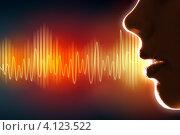 Купить «Абстрактная звуковая волна голоса девушки», иллюстрация № 4123522 (c) Sergey Nivens / Фотобанк Лори
