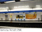 Метро в Париже, станция Jussieu, Франция (2012 год). Редакционное фото, фотограф Tatiana Dubova / Фотобанк Лори