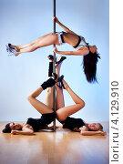 Купить «Три сексуальные танцовщицы полиденса на голубом фоне», фото № 4129910, снято 5 февраля 2012 г. (c) chaoss / Фотобанк Лори