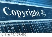 Купить «Концепция сообщение об авторских правах», иллюстрация № 4137466 (c) Александр Лычагин / Фотобанк Лори