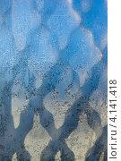 Морозный узор на окне. Стоковое фото, фотограф Сергей Шолохов / Фотобанк Лори