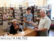 """Купить «Балашиха, библиотечный центр """"Южный""""», эксклюзивное фото № 4146102, снято 5 августа 2010 г. (c) Дмитрий Неумоин / Фотобанк Лори"""