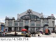 Главный фасад крытого рынка на ул. Чапаева в Саратове. Вид от цирка (2010 год). Редакционное фото, фотограф Александра Прохорова / Фотобанк Лори