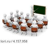 Купить «Собрание человечков на презентации», иллюстрация № 4157958 (c) Ильин Сергей / Фотобанк Лори