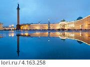 Купить «Санкт-Петербург. Дворцовая площадь», эксклюзивное фото № 4163258, снято 3 января 2013 г. (c) Литвяк Игорь / Фотобанк Лори