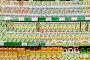 Купить «Детское питание», фото № 4165194, снято 8 августа 2012 г. (c) Александр Подшивалов / Фотобанк Лори