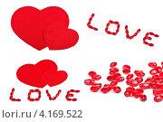 Купить «Красные сердца и бусины изолировано на белом фоне», фото № 4169522, снято 16 июня 2019 г. (c) Оксана Гильман / Фотобанк Лори