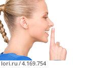 Купить «Девушка приложила к губам указательный палец», фото № 4169754, снято 8 мая 2010 г. (c) Syda Productions / Фотобанк Лори