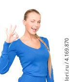 Купить «Молодая жизнерадостная девушка показывает знак ок на пальцах», фото № 4169870, снято 8 мая 2010 г. (c) Syda Productions / Фотобанк Лори
