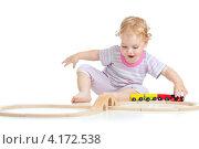 Купить «Маленький мальчик играет в деревянную железную дорогу», фото № 4172538, снято 29 июля 2012 г. (c) Андрей Кузьмин / Фотобанк Лори