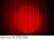Купить «Красный театральный занавес», фото № 4175154, снято 22 апреля 2011 г. (c) Андрей Кузьмин / Фотобанк Лори