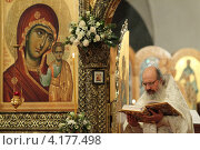 Купить «Шамордино, праздничная Рождественская литургия в Казанском соборе», эксклюзивное фото № 4177498, снято 26 мая 2010 г. (c) ДеН / Фотобанк Лори