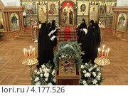 Купить «Шамордино, праздничная Рождественская литургия в Казанском соборе», эксклюзивное фото № 4177526, снято 26 мая 2010 г. (c) ДеН / Фотобанк Лори