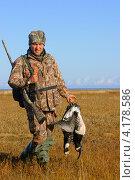 Купить «Открытие охотничьего сезона, охотник с добычей», фото № 4178586, снято 9 октября 2010 г. (c) макаров виктор / Фотобанк Лори