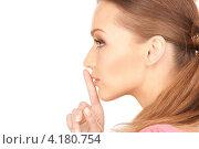 Купить «Привлекательная девушка с пальцем у губ в просьбе помолчать», фото № 4180754, снято 14 марта 2010 г. (c) Syda Productions / Фотобанк Лори