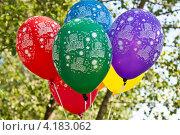 Воздушные шары (2012 год). Редакционное фото, фотограф Котова Мария / Фотобанк Лори