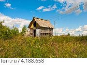 Купить «Брошенный сарай», фото № 4188658, снято 23 июля 2012 г. (c) Зобков Георгий / Фотобанк Лори
