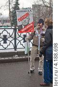 Купить «Участник «Марша против подлецов»,  Москва,13 января 2013 года», эксклюзивное фото № 4188698, снято 13 января 2013 г. (c) Николай Коржов / Фотобанк Лори