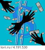 Руки на деньгах. Стоковая иллюстрация, иллюстратор Николай Цитульский / Фотобанк Лори