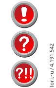 Круглые красные кнопки со знаками. Стоковая иллюстрация, иллюстратор Николай Цитульский / Фотобанк Лори