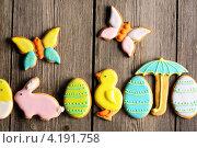 Купить «Домашнее имбирное печенье на Пасху», фото № 4191758, снято 28 декабря 2012 г. (c) Николай Охитин / Фотобанк Лори