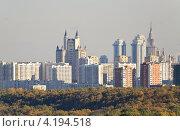 Купить «Высотки Москвы», эксклюзивное фото № 4194518, снято 30 сентября 2010 г. (c) Алёшина Оксана / Фотобанк Лори