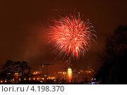 Салют над Прагой. Стоковое фото, фотограф Роберт Ивайсюк / Фотобанк Лори