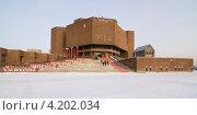 Купить «Культурно-исторический центр в Красноярске», эксклюзивное фото № 4202034, снято 12 января 2013 г. (c) Шичкина Антонина / Фотобанк Лори