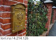 Почтовый ящик из латуни. Стоковое фото, фотограф Валерий Лепендин / Фотобанк Лори