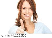 Купить «Счастливая девушка показывает большой палец на руке, поднятый вверх», фото № 4225530, снято 11 сентября 2010 г. (c) Syda Productions / Фотобанк Лори