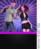 Купить «Танцующие на дискотеке люди», иллюстрация № 4227162 (c) Анна Павлова / Фотобанк Лори