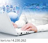 Купить «Женские руки на клавиатуре современного белого ноутбука на фоне фотографий пользователей соцсетей и глобуса», фото № 4230262, снято 12 ноября 2018 г. (c) Sergey Nivens / Фотобанк Лори