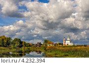 Купить «Суздальский пейзаж», фото № 4232394, снято 12 сентября 2010 г. (c) Евгений Дробжев / Фотобанк Лори